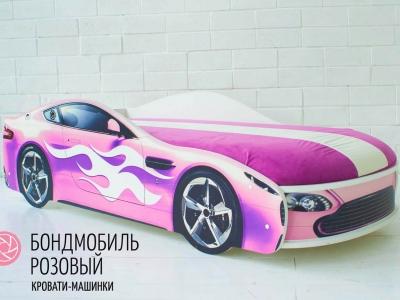 Кровать-машина Бондмобиль розовый