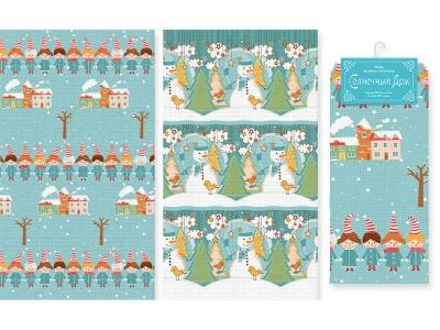 Набор полотенец Солнечный Дом Веселого рождества (арт. 7315556)