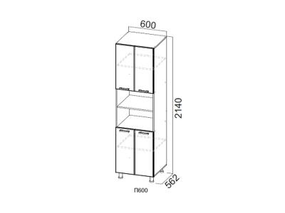 Кухня Геометрия Пенал 600 П600 2140х600х562мм