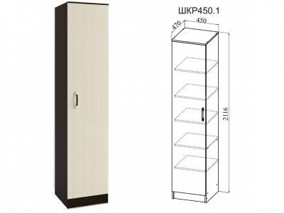 Шкаф-пенал Ронда ШКР 450.1 2116х450х470мм