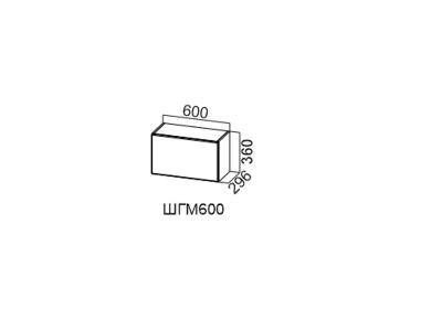 Шкаф навесной 600 горизонтальный модернизированный ШГМ600 Лофт