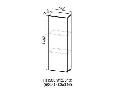 Кухня Геометрия Пенал-надстройка 500 ПН500_720 1290х500х316мм